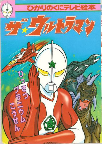 Ultraman Jonias DVD
