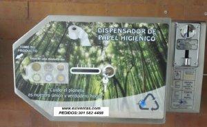 Dispensador de papel higienico AP100