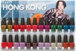 Opi HONG KONG 2010