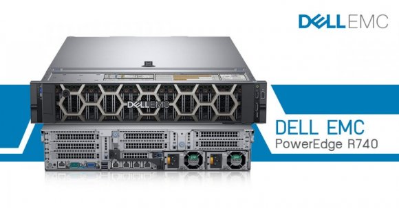 Dell PowerEdge R740 (R7401S16161G3CHv1), Intel Xeon Silver 4116(2.1GHz,12C,16M), Memoria 16GB(2666MT/s), Disco Duro  300GB 300GB(15k,SAS,12Gbps), 8X2.5