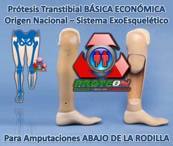 Pr�tesis Transtibial o Abajo de Rodilla ECON�MICA NACIONAL!!!